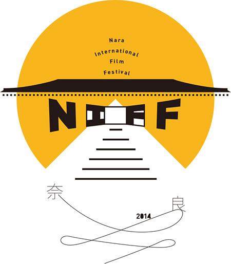 『なら国際映画祭 2014』イメージビジュアル