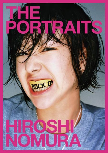 『THE PORTRAITS HIROSHI NOMURA』表紙