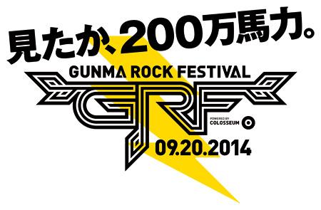 『GUNMA ROCK FESTIVAL 2014』ロゴ