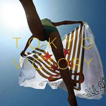 サザンオールスターズ『東京VICTORY』アナログ盤ジャケット