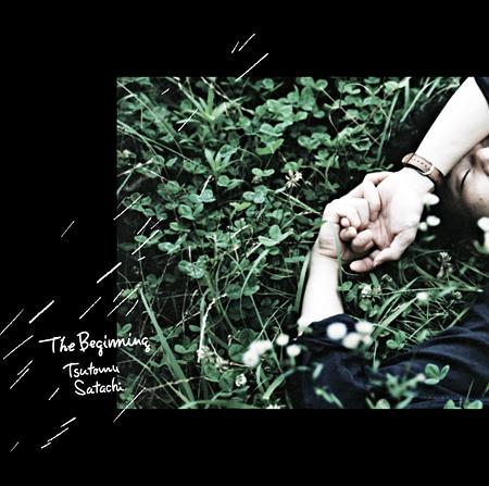 Tsutomu Satachi『The Beginning』ジャケット
