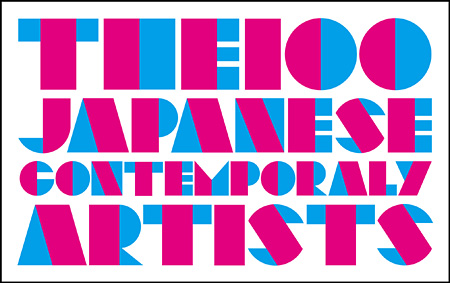 『THE 100 JAPANESECONTEMPORALY ARTISTS』ロゴ