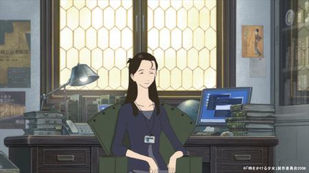 『時をかける少女』作中画像(博物館執務室) ©「時をかける少女」製作委員会2006