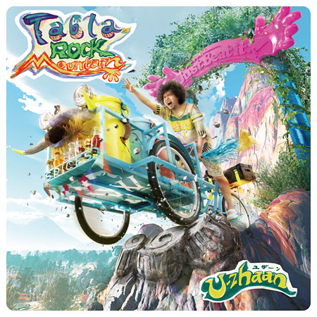 U-zhaan『Tabla Rock Mountain』ジャケット