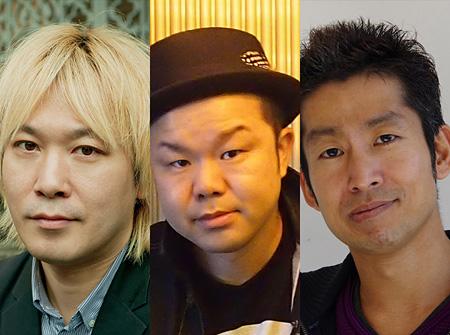 左から津田大介、西寺郷太、加藤貞顕