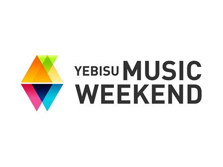 『YEBISU MUSIC WEEKEND』ロゴ