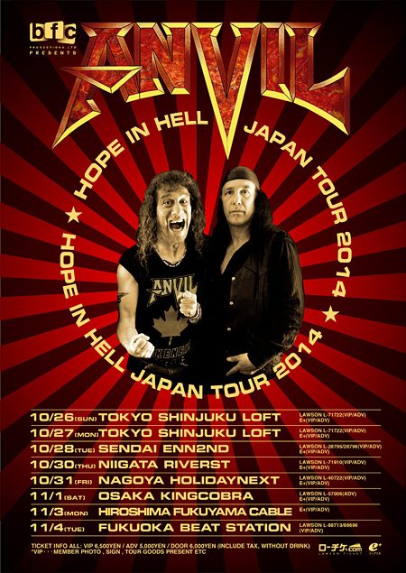 『ANVIL Hope In Hell Japan Tour 2014』ポスター