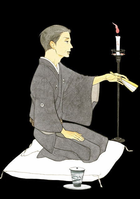 『昭和元禄落語心中』雲田はるこ ©Haruko Kumota/Kodansha