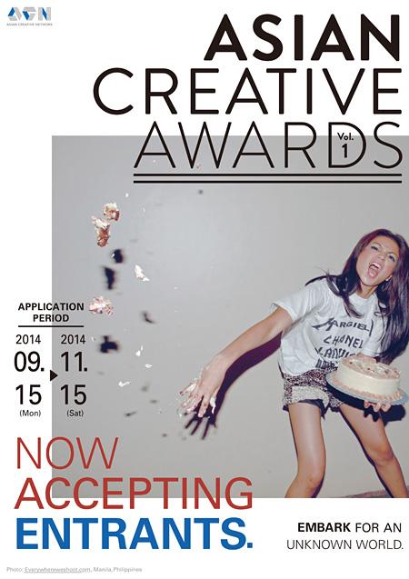 『ASIAN CREATIVE AWARDS Vol.1』キービジュアル