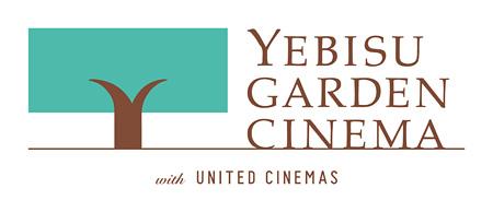 YEBISU GARDEN CINEMAロゴ