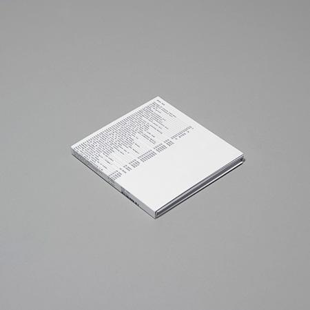 Aphex Twin『Syro』日本盤パッケージ