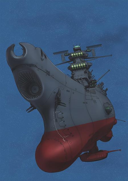 ヤマト ビジュアル ©西崎義展/2014宇宙戦艦ヤマト2199製作委員会