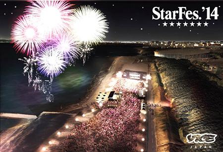 『VICE JAPAN presents StarFes.'14』会場イメージビジュアル