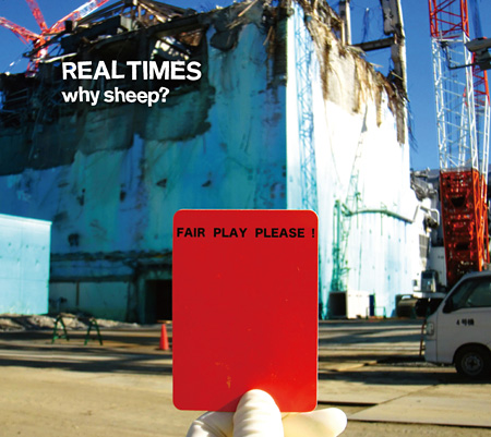 Why Sheep?『REAL TIMES -dedicated to Chim↑Pom-』ジャケット Red Card 2011 ©Chim↑Pom Courtesy of MUJIN-TO Production, Tokyo