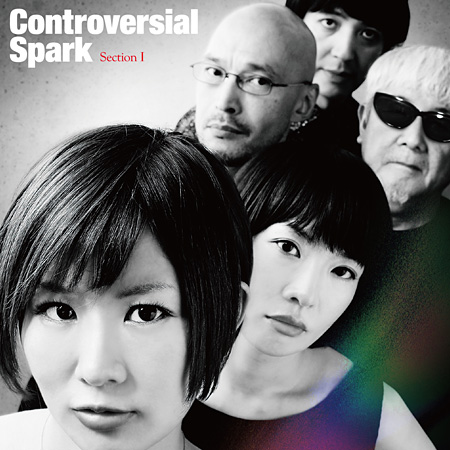 Controversial Spark『Section 1』ジャケット