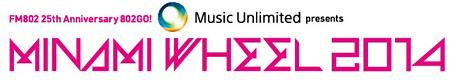 『MINAMI WHEEL 2014』ロゴ
