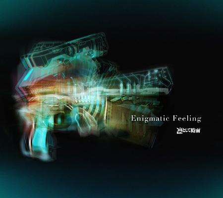 凛として時雨『Enigmatic Feeling』期間生産限定盤ジャケット