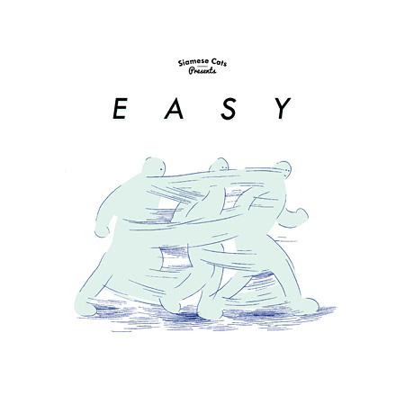 『EASY』キービジュアル