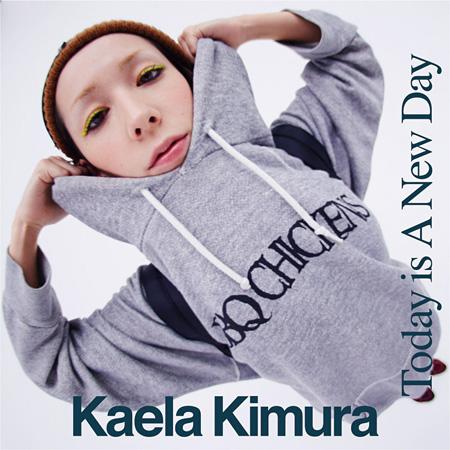 木村カエラ『TODAY IS A NEW DAY』初回限定盤ジャケット