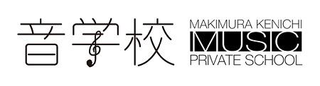 『音学校』ロゴ