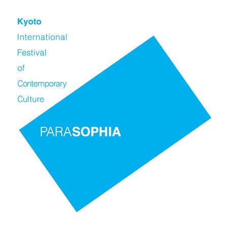 『PARASOPHIA: 京都国際現代芸術祭2015』ロゴ
