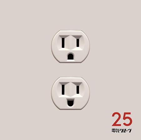 電気グルーヴ『25』ジャケット