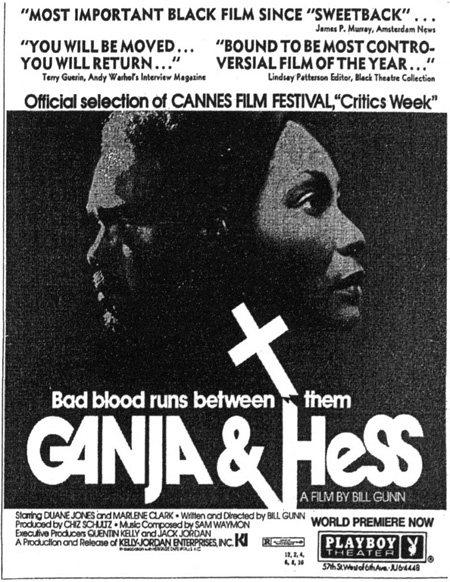 『Ganja & Hess』 Preserved by The Museum of Modern Art with support from The Film Foundation.