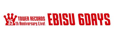『TOWER RECORDS 35th Anniversary Live! EBISU 6DAYS』ロゴ