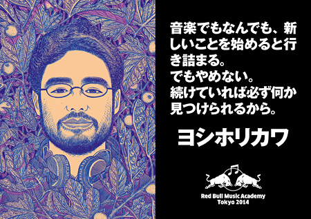 Yosi Horikawa『Red Bull Music Academy Tokyo 2014』キャンペーンビジュアル ポートレート作家:岡村優太