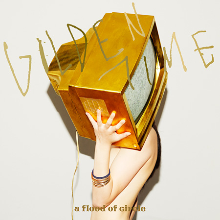a flood of circle『GOLDEN TIME』ジャケット