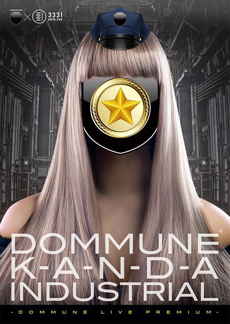 『DOMMUNE LIVE PREMIUM