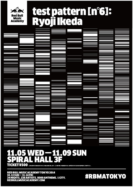 Red Bull Music Academy presents『test pattern [n°6] : Ryoji Ikeda』フライヤービジュアル