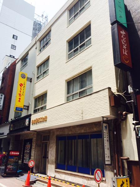 会場となる名古屋商工会館の外観