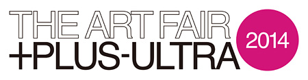 『THE ART FAIR + PLUS-ULTRA』ロゴ
