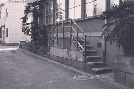赤瀬川原平『トマソン黙示録 真空の踊り場・四谷階段』1988年 大分市美術館蔵