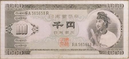 赤瀬川原平『復讐の形態学(殺す前に相手をよく見る)』1963年 名古屋市美術館蔵