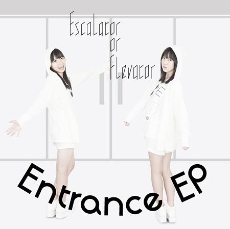 Escalator or Elevator『Entrance EP』ジャケット