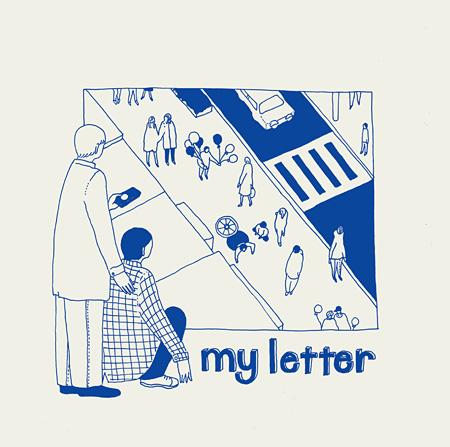 my letter『my letter』ジャケット