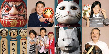 左上から時計回りにトミーズ雅、前田敦子、山崎努、ダチョウ倶楽部 ©2014「神さまの言うとおり」製作委員会