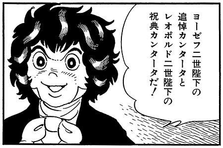 ベートーベン原作キャラクタービジュアル ©手塚プロダクション