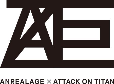 ANREALAGE×『進撃の巨人』コラボレーションプロジェクト ロゴ