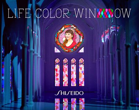 『LIFE COLOR WINDOW』メインビジュアル