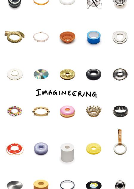 『Imagineering OKAYAMA ART PROJECT』メインビジュアル