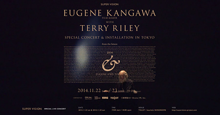 "『Eugene Kangawa with Terry Rilley ""SUPER VISION"" SPECIAL CONCERT &  INSTALLATION IN TOKYO』メインビジュアル"