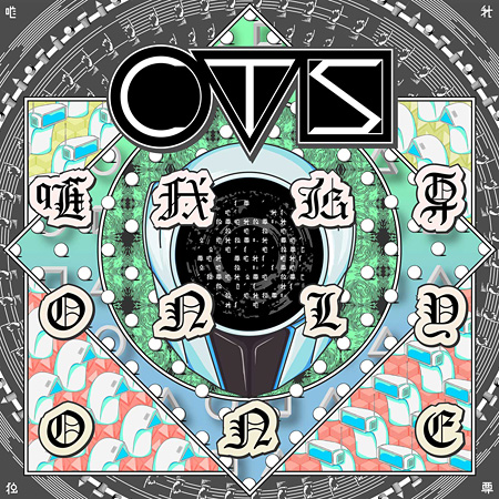 CTS『唯我独尊 ONLY ONE』ジャケット