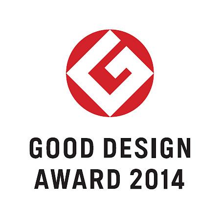 2014年度『グッドデザイン賞』ロゴ
