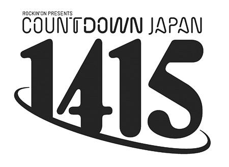『COUNTDOWN JAPAN 14/15』ロゴ