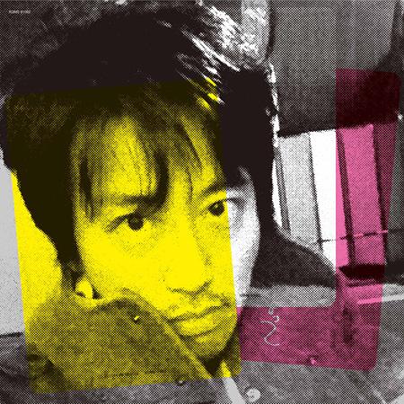 岡村靖幸『彼氏になって優しくなって』ジャケット