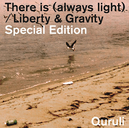 くるり『「There is(alwys light)/Liberty&Gravity」Special Edition』ジャケット