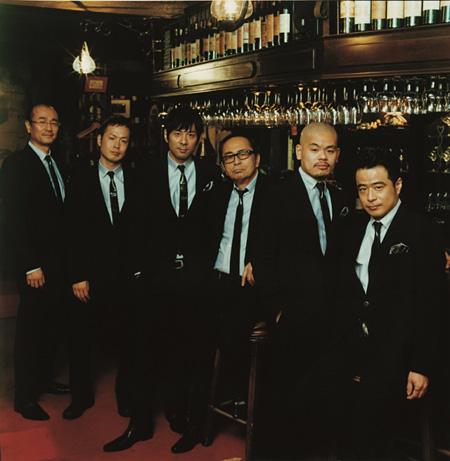 Yuji Ohno & Lupintic Five